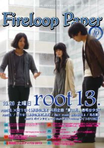 root13.